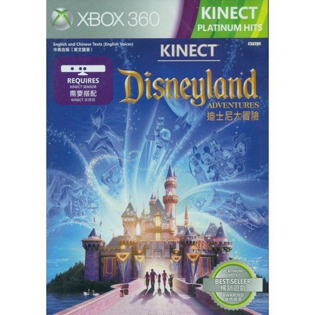 Kinect Disneyland Adventures (Platinum Hits) (Chinese Sub)
