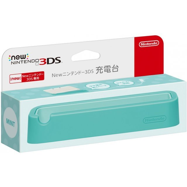 New 3DS Charger Stand (Mint)