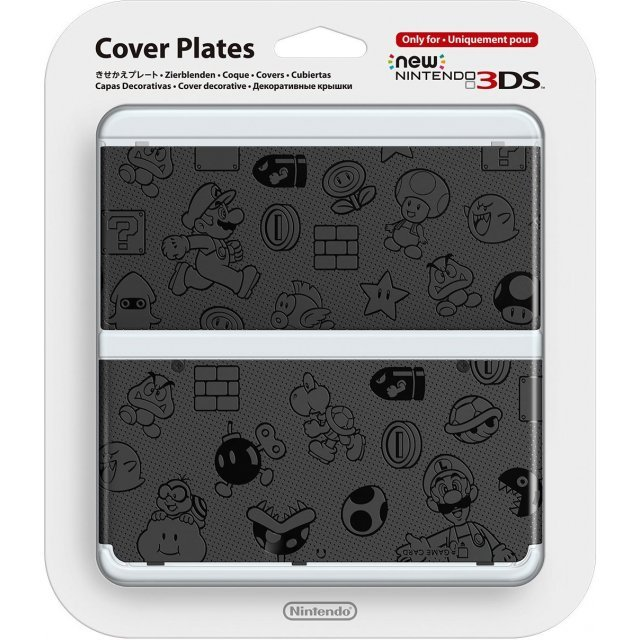New Nintendo 3DS Cover Plates No.005 (Emboss)