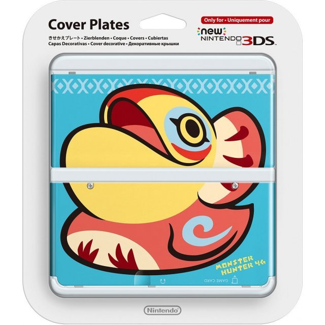 New Nintendo 3DS Cover Plates No.037 (Monster Hunter Yian Kut-Ku)