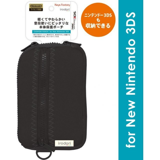 Cushion Pouch for New 3DS (Black)
