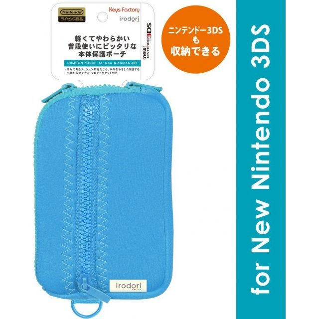 Cushion Pouch for New 3DS (Blue)