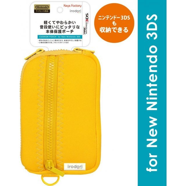 Cushion Pouch for New 3DS (Yellow)