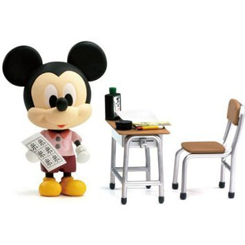 Disney Figure Series: Classroom Mickey