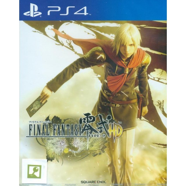 Final Fantasy Type-0 HD (Japanese)