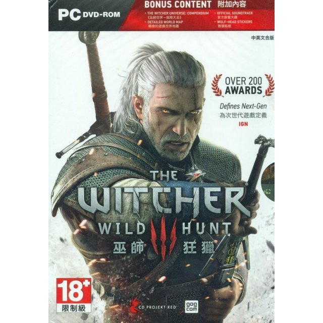 The Witcher 3: Wild Hunt (DVD-ROM)