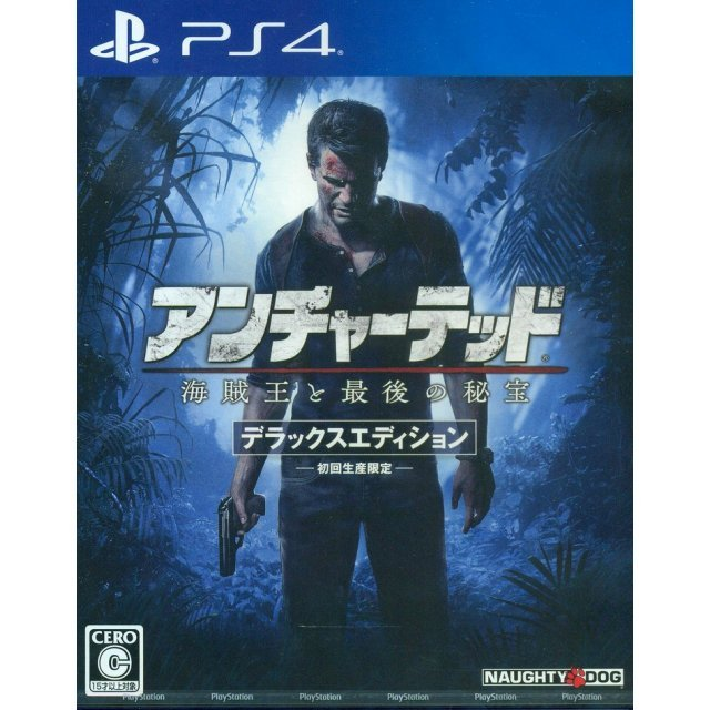 Uncharted 4: Kaizokuou to Saigo no Hihou [Deluxe Edition]