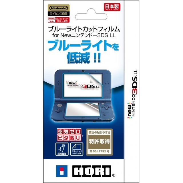 Blue Light Cut Film for New 3DS LL