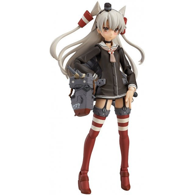 figma Kantai Collection: Amatsukaze
