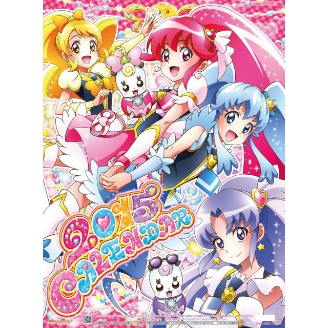 Happiness Charge Pretty Cure Calendar 2015