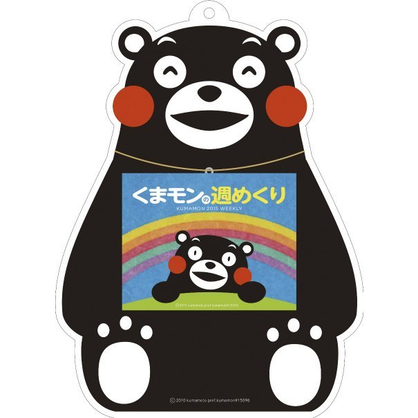 Kumamon Turning Tabletop Calendar - Week [2015]