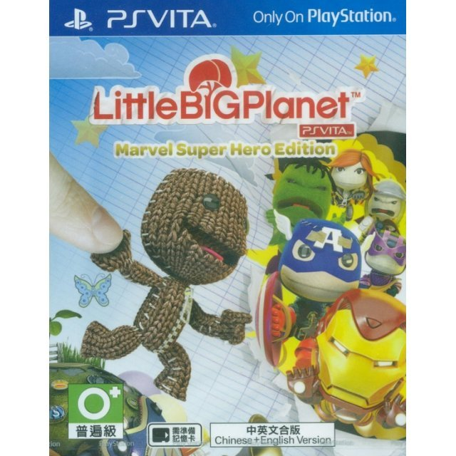 LittleBigPlanet PS Vita [Marvel Super Hero Edition] (Chinese Sub)
