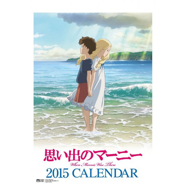 Marnie of Memories [Calendar 2015]