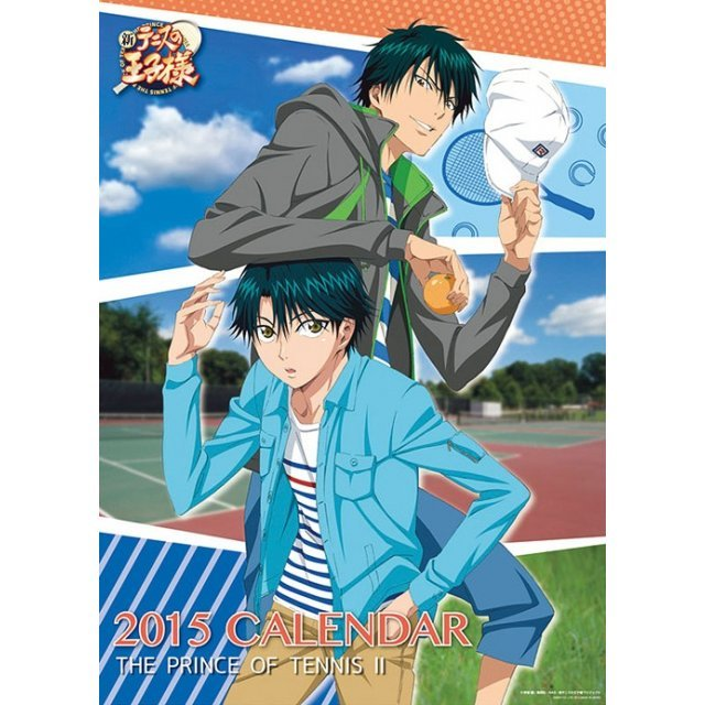 New Prince of Tennis [Calendar 2015]