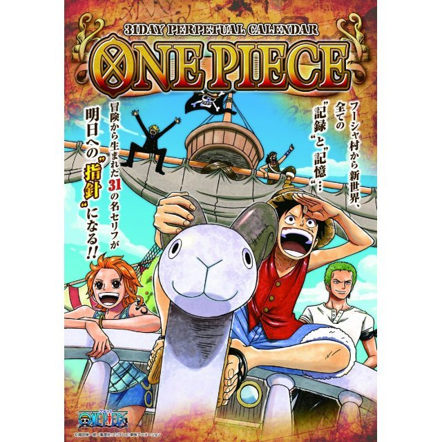 One Piece Million Years Daily [Calendar 2015]