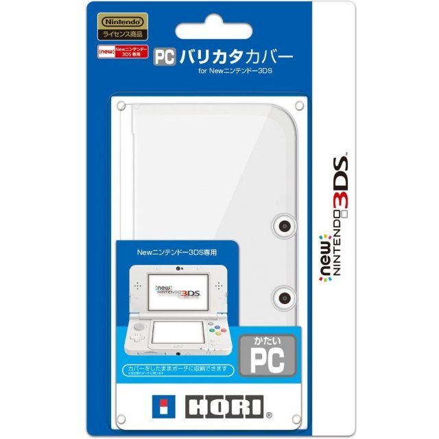 PC Cover for New 3DS