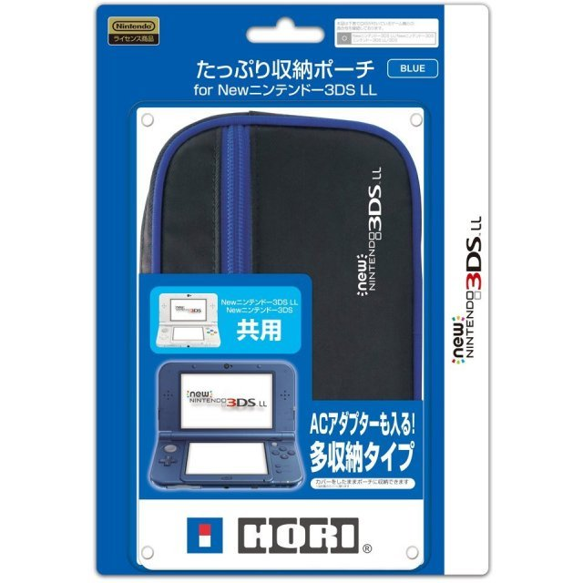 Plenty Pouch for New 3DS LL (Blue)