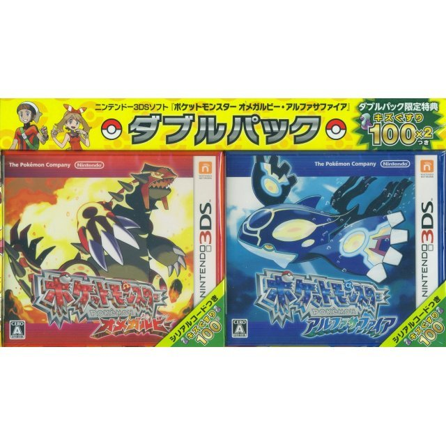 Pokemon Omega Ruby/Alpha Sapphire [Double Pack]