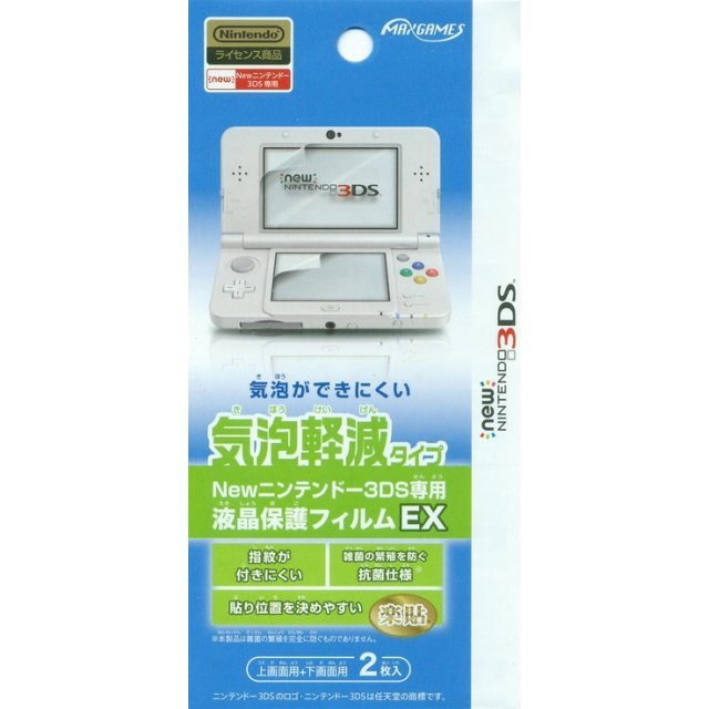 Protection Film for New 3DS (Air Bubble Reduction Type)