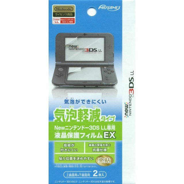 Protection Film for New 3DS LL (Air Bubble Reduction Type)