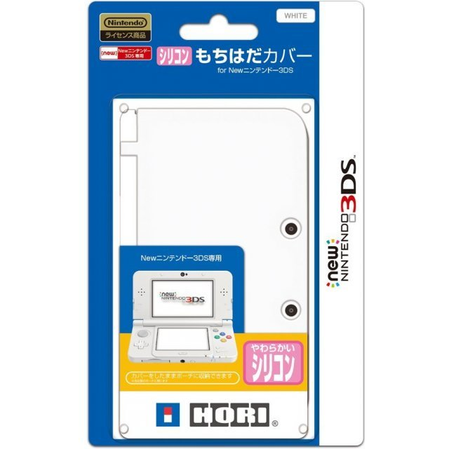 Silicon Cover for New 3DS (White)