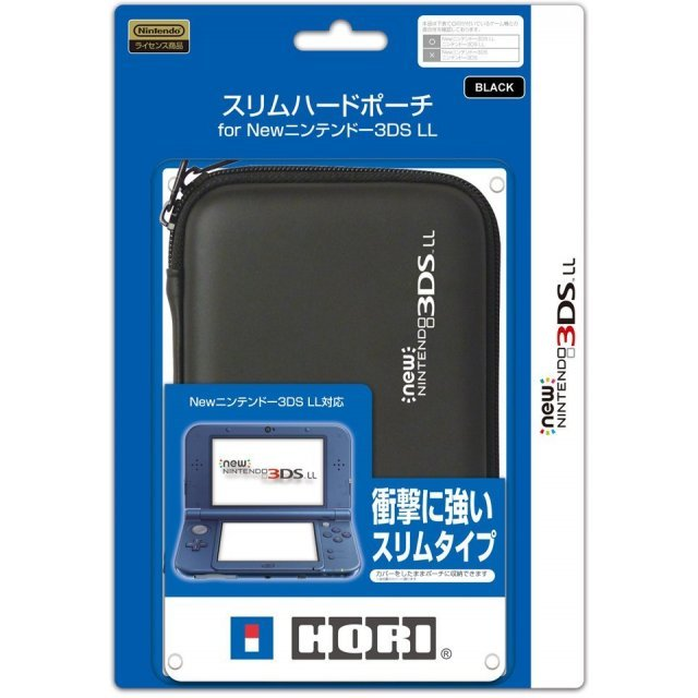 Slim Hard Pouch for New 3DS LL (Black)