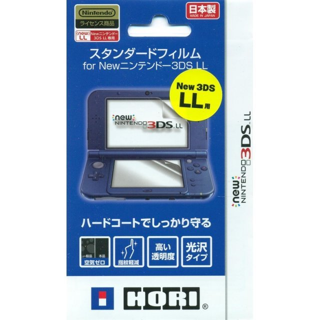 Standard Film for New 3DS LL