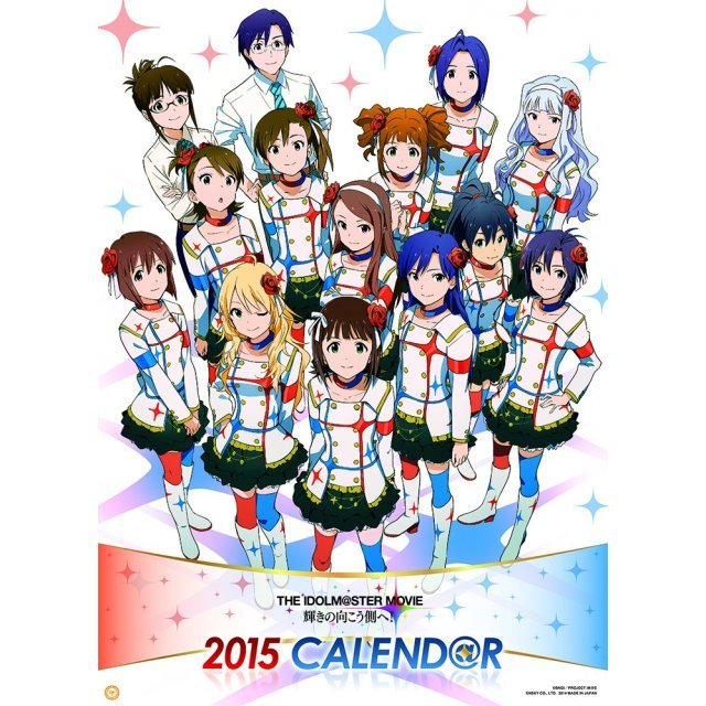 The Idolmaster Movie - To The Other Side of Shine [Calendar 2015]