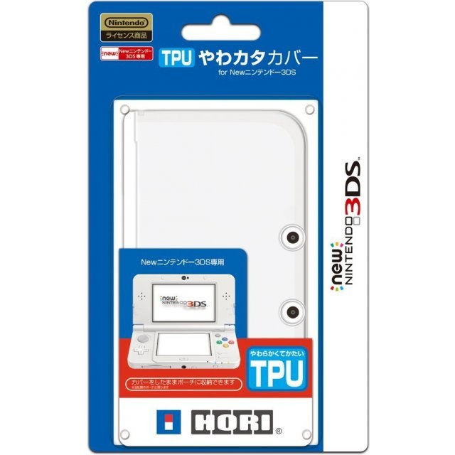 TPU Cover for New 3DS