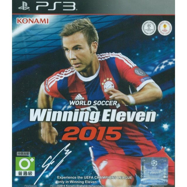 World Soccer Winning Eleven 2015 (English & Chinese Sub)