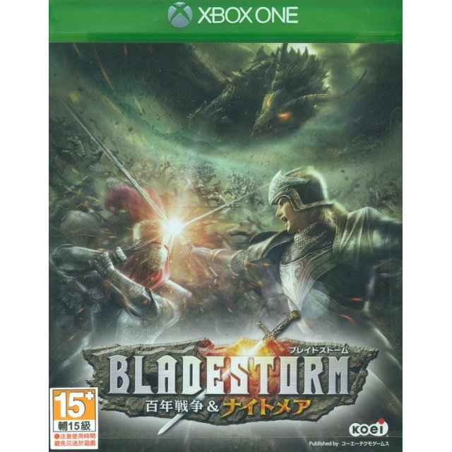 Bladestorm: The Hundred Years' War & Nightmare (Japanese)