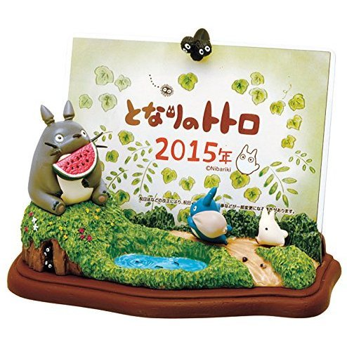 From the Top of the Hill My Neighbor Totoro [Calendar 2015]