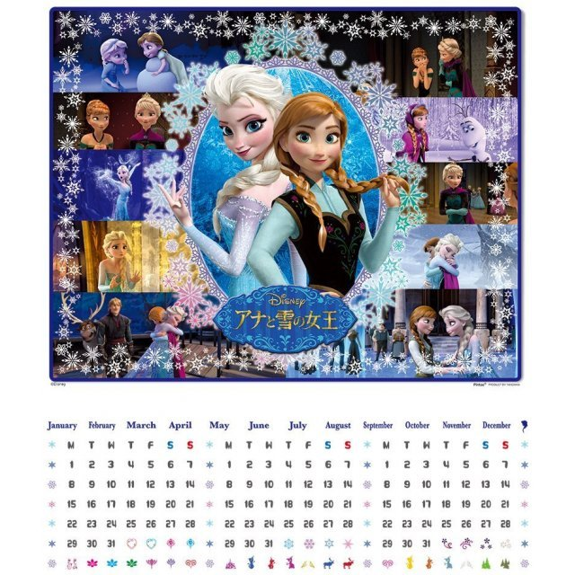 The Story of Elsa and Ana - Pazukare [Calendar 2015]