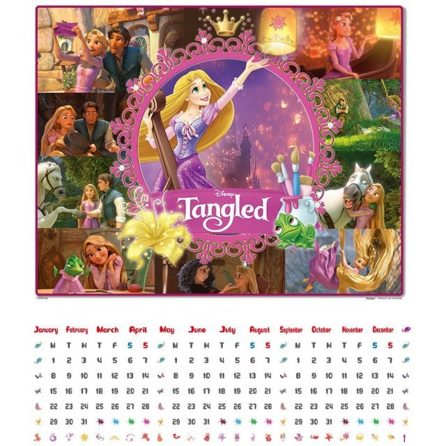 The Story of Rapunzel - Pazukare [Calendar 2015]