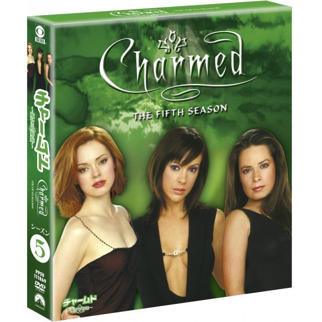 Charmed The Complete Fifth Season Value Box