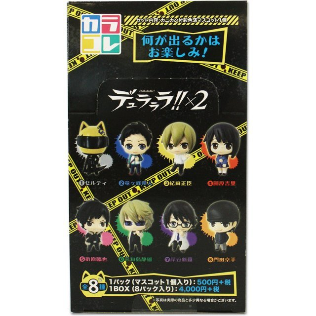 Color Collection Durarara!!x2 (Set of 8 pieces)