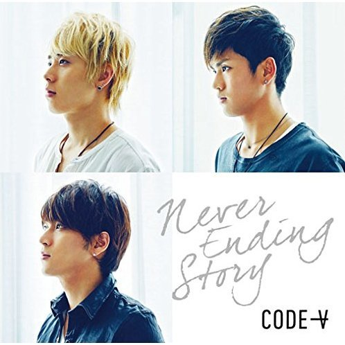 Never Ending Story [Limited Edition Type B]
