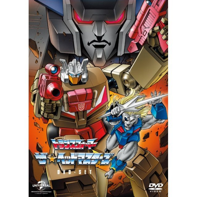Transformers The Headmasters Dvd Set