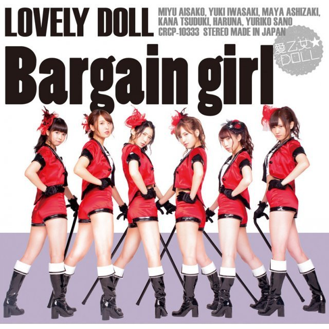 Bargain Girl [Type B]