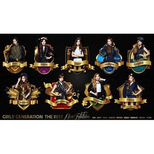 Best - New Edition [CD+DVD+Goods Limited Edition]