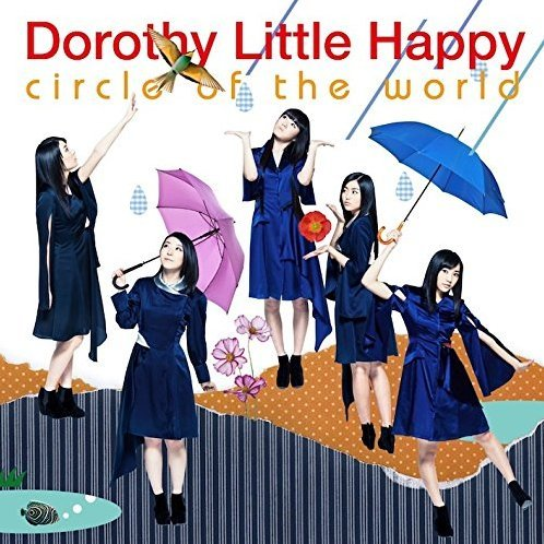 Circle of the World [CD+DVD]