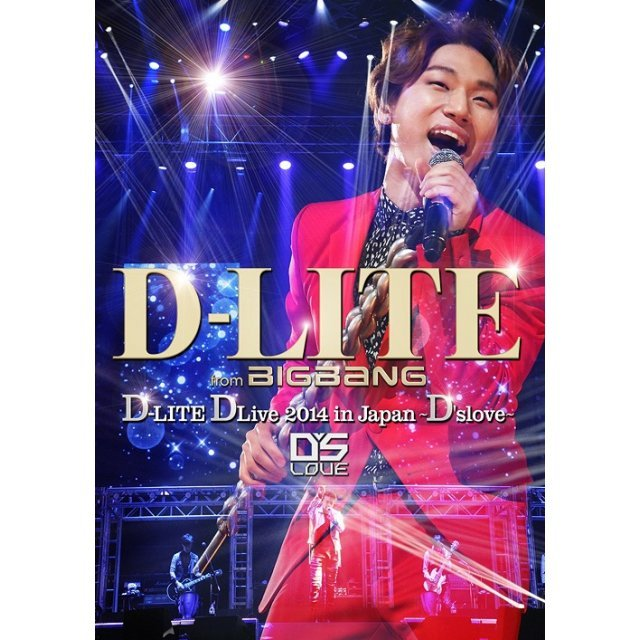 DLive 2014 in Japan - D'slove [2Blu-ray+2CD Limited Edition]