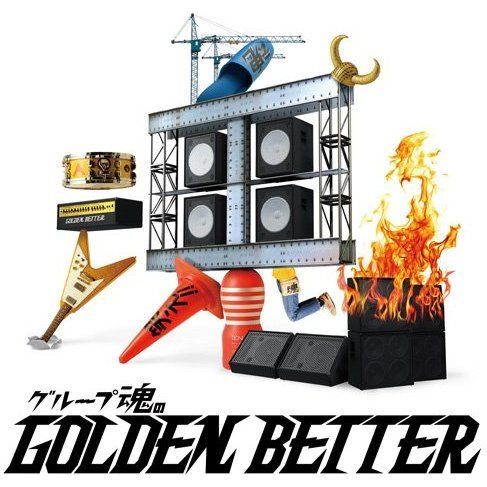 Group Tamashii No Golden Better - Best Ban Janai Desu Sonna Iimon Janai Desu Demo Zenbu [CD+DVD Limited Edition]