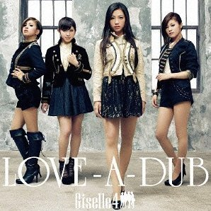 Love-a-dub [CD+DVD Limited Edition]