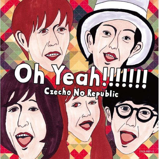 Oh Yeah!!!!!!! [CD+DVD Limited Edition]