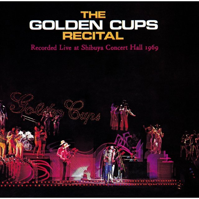 Recital [SHM-CD]