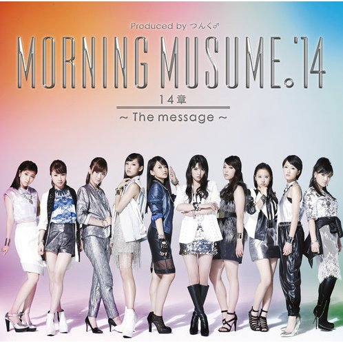 14 Shou - The Message