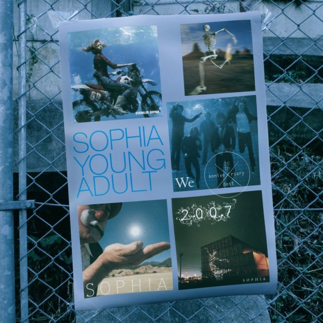 20th Anniversary Best 2 Young Adult - 2001-2007 [SHM-CD]