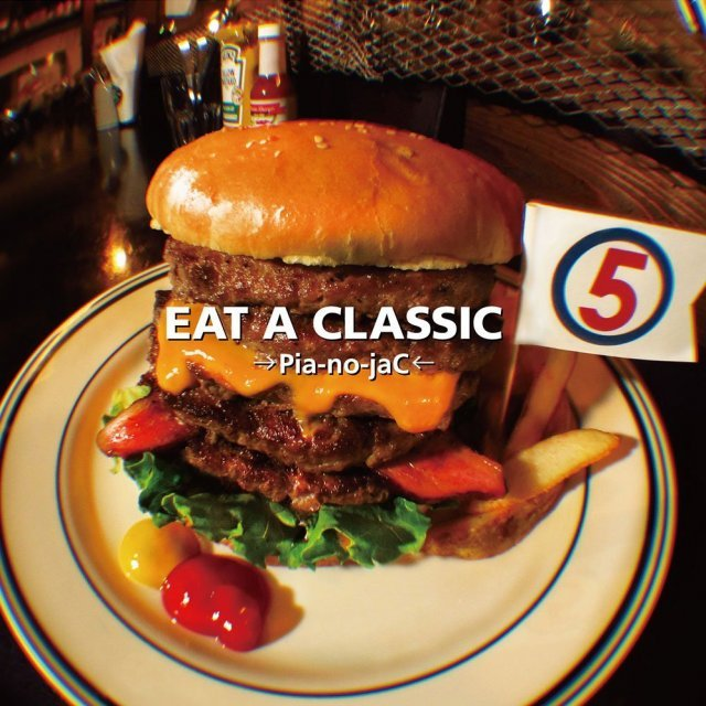 Eat A Classic Vol. 5 [CD+DVD Limited Edition]