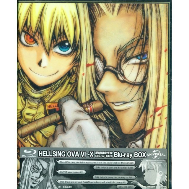 Hellsing Ova VI-X Blu-ray Box [Limited Pressing]